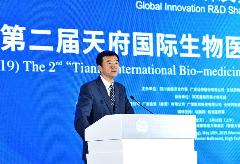 廣發證券攜手GDCC推動頂尖生物醫藥成果商業化