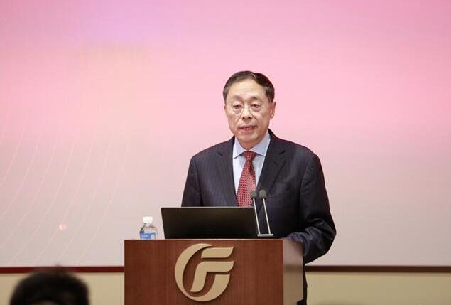 廣發證券博士後工作站成立20周年暨中國資本市場發展論壇舉行